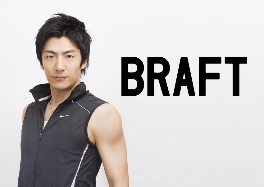 braft_pl