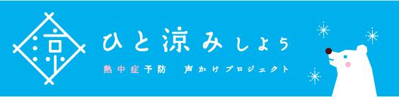logo_yoko_3_color