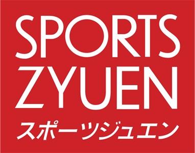 スポーツジェン