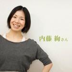naito_0011-800x460