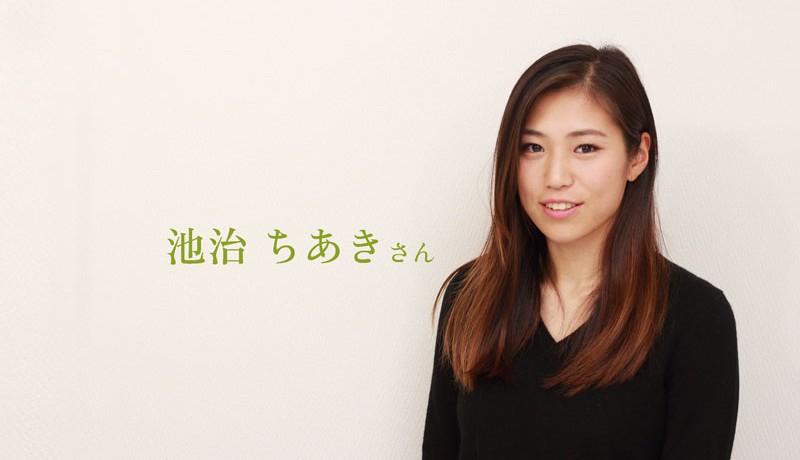 ikeji_0012-800x460