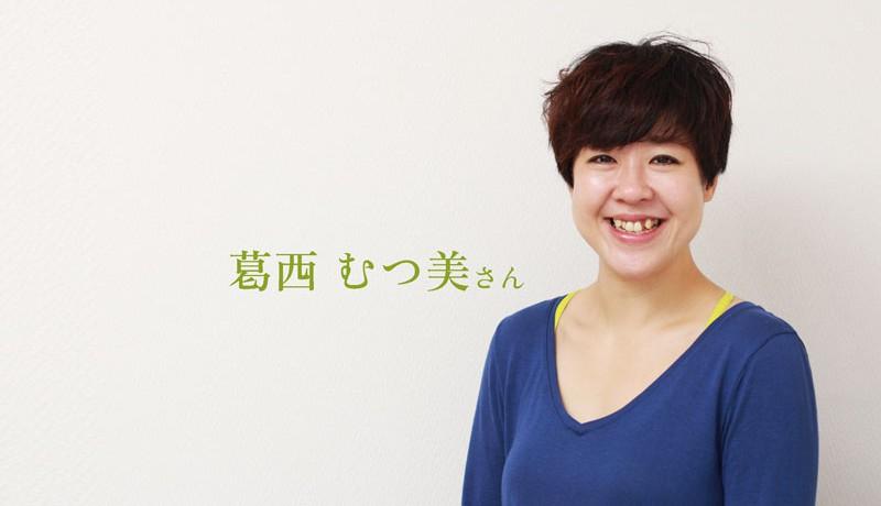 kasai_0011-800x460